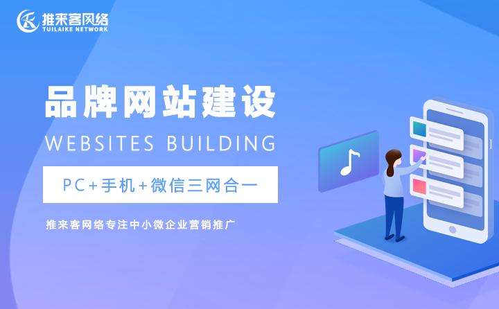 在嘉兴选择一个好的网站建设公司能提供哪些服务?