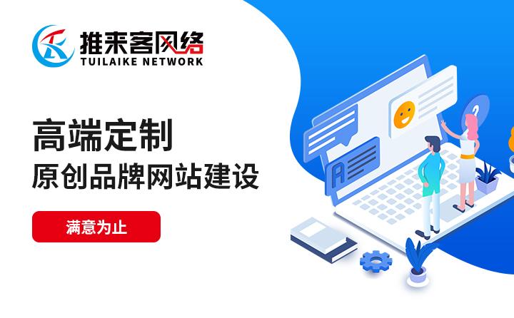 建设一个网站要多少钱?苏州网站建设公司